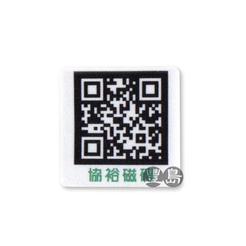 QR Code條碼手機擦拭貼