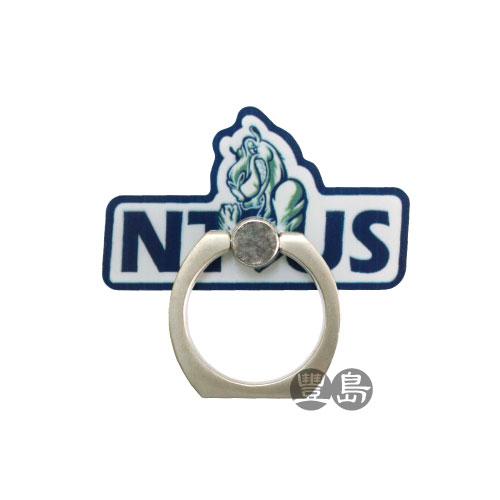 造型指環扣訂製