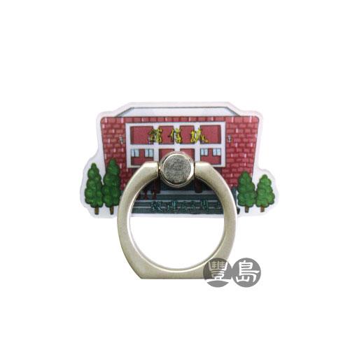 客製化禮品指環扣