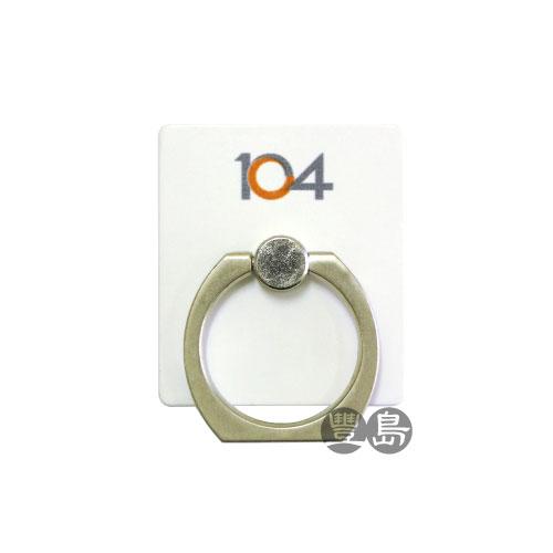 企業禮品指環扣製作