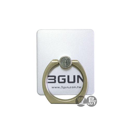 客製化商品指環扣