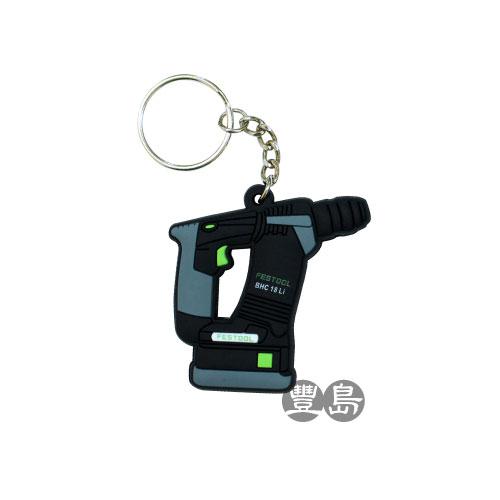 客製化立體鑰匙圈