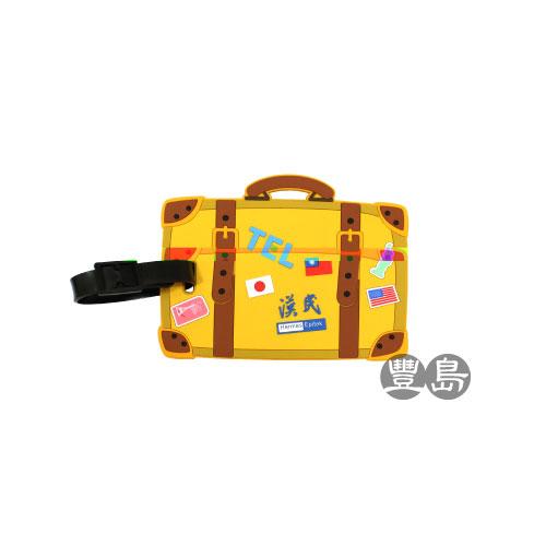 訂製行李箱掛牌