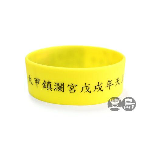 宗教神明寬版手環訂製