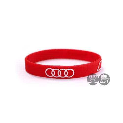 知名汽車品牌手環製作