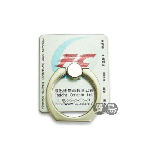 製作手機指環支架