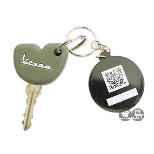 客製QR code鑰匙圈