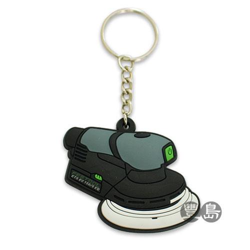 3D立體效果鑰匙圈客製