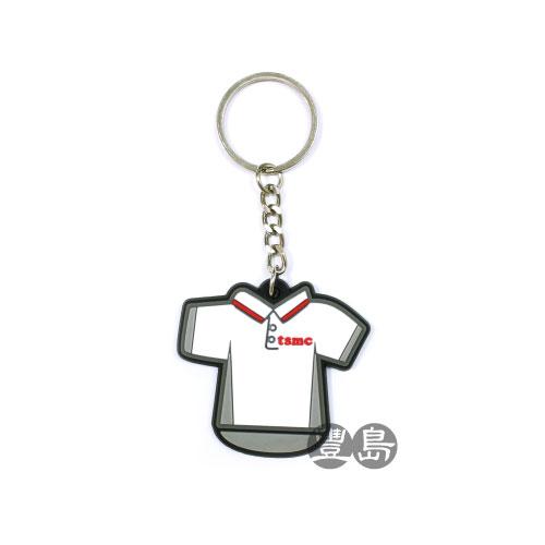 軟膠鑰匙圈客製化